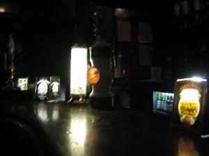 pub_300.jpg